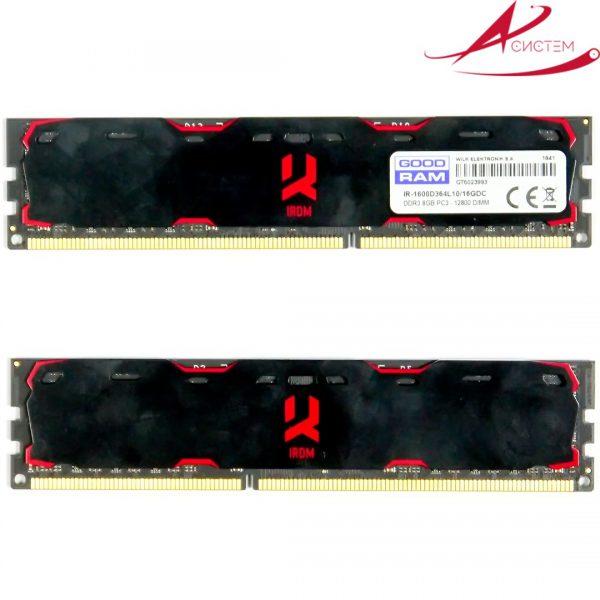 ОПЕРАТИВНАЯ ПАМЯТЬ 8GB DDR3 GOODRAM