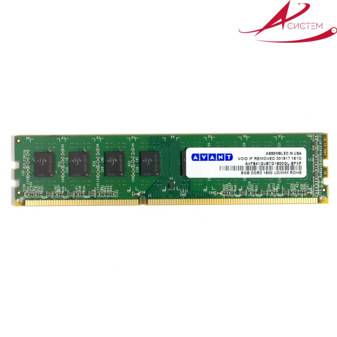 DDR3 8 Гб Avant