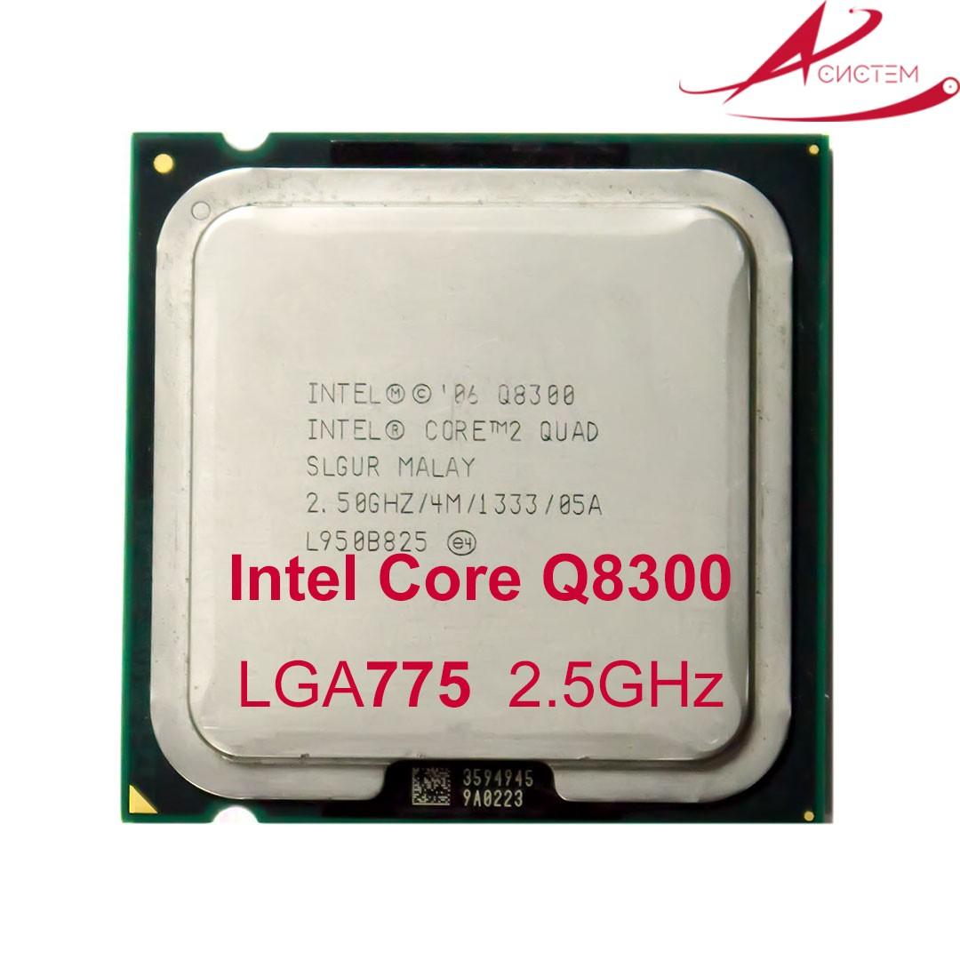 Intel-Core-Q8300