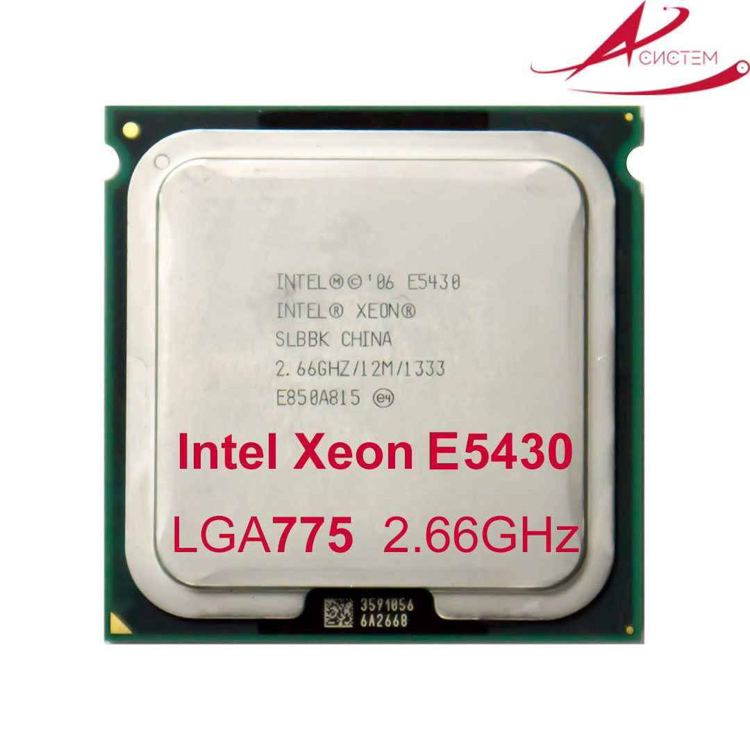 Intel-Xeon-E5430