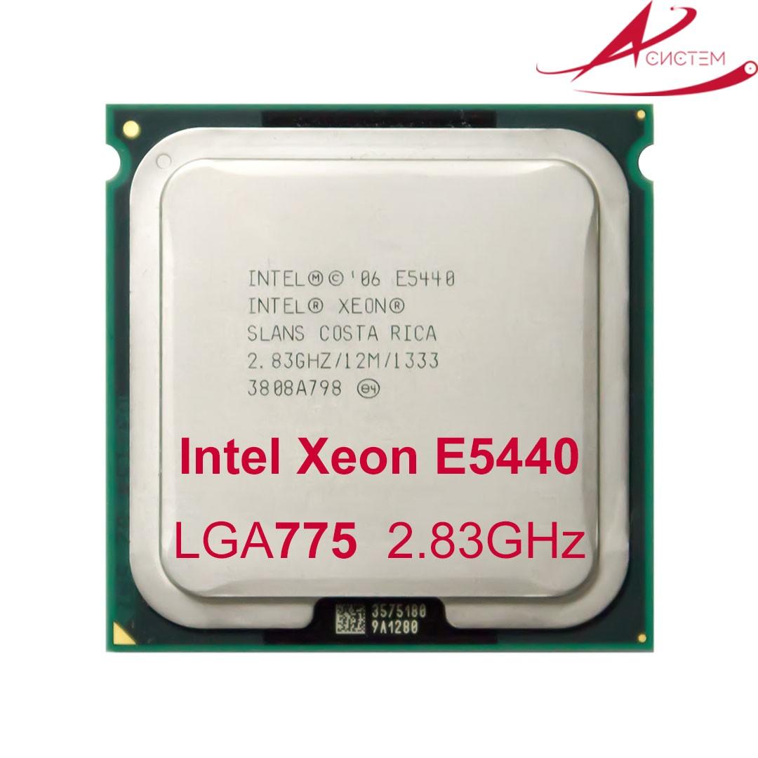 Intel-Xeon-E5440