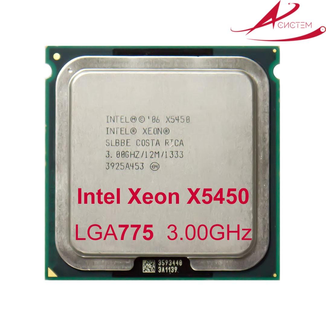 Intel-Xeon-X5450